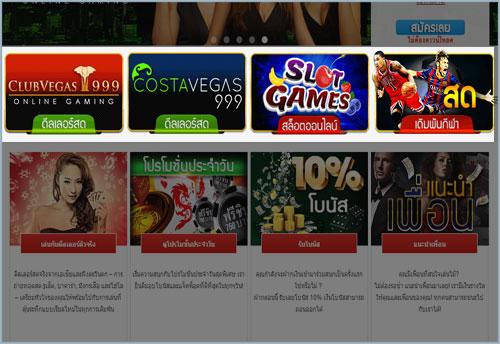 clubvegas999 menu games