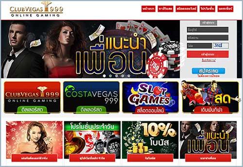 clubvegas999 page website