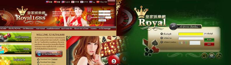 download link royal1688