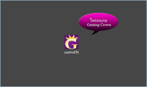 genting crown icon