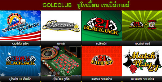 goldclubslot europe