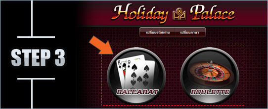 holiday palace games