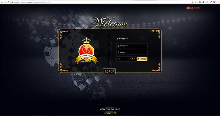 princess crown online