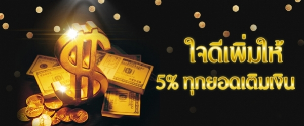 promotion-sbobet-freemoney