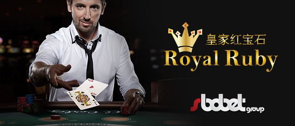 royal ruby888