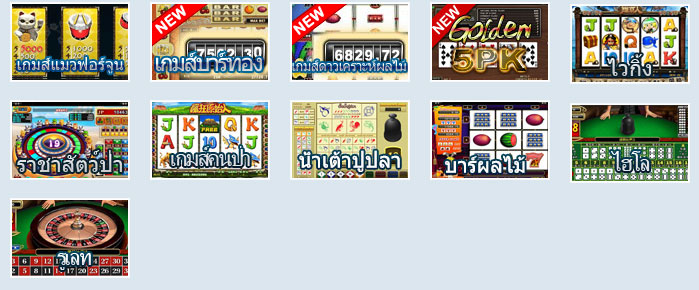 ruby888 online games 2