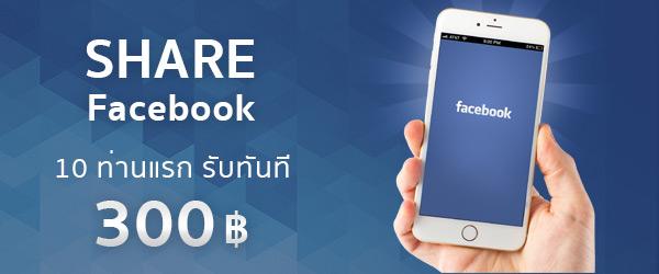 sbobet group facebook share