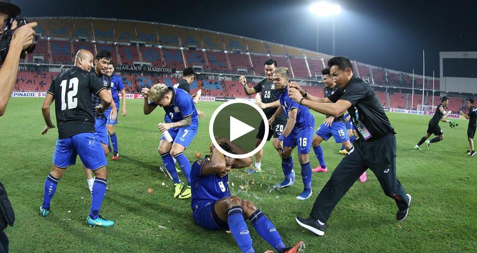 thailand-zusuki-cup-2016-semi-final by แทงบอล sbobet Group