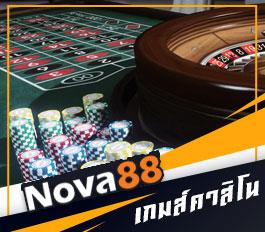 เกมคาสิโน Nova88 บาคาร่า สล็อตออนไลน์